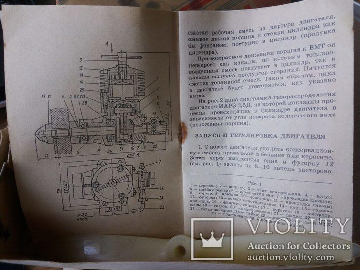 Компрессионный микродвигатель, фото №5