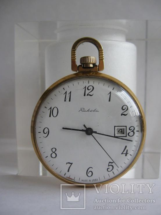 Карманные часы РАКЕТА.Позолота.