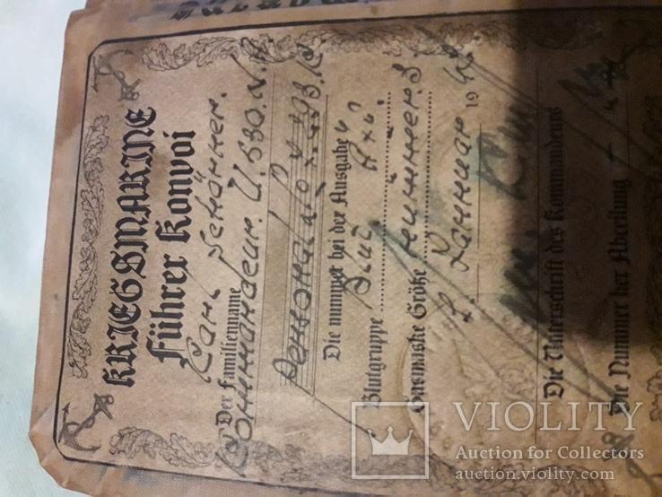 Немецкий документ ,очень хорошая копия, фото №4