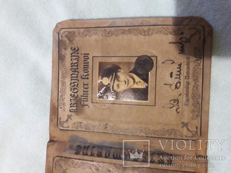 Немецкий документ ,очень хорошая копия, фото №6