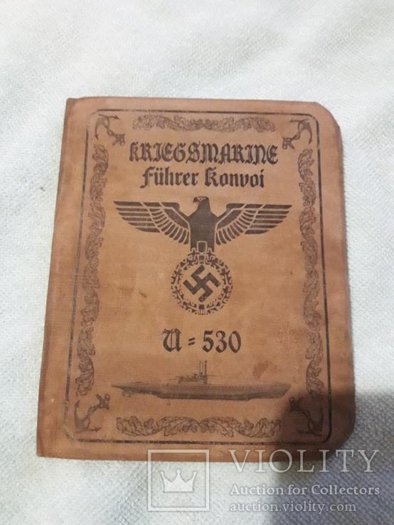 Немецкий документ ,очень хорошая копия, фото №7