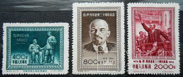 1954 г. Китай. В.И. Ленин. (**) Заверка.