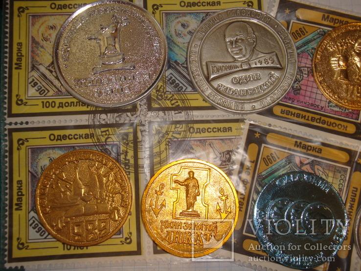 Памятные монеты жетоны одесской юморины, фото №3