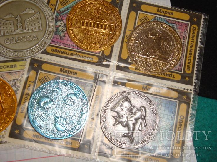 Памятные монеты жетоны одесской юморины, фото №7