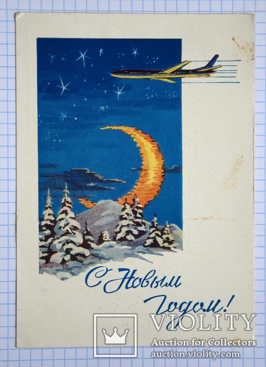 Работе, новогодние открытки из минска