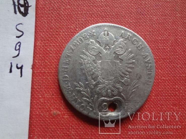 20 крейцеров 1802  Австро-Венгрия серебро  (S.9.14)~, фото №4