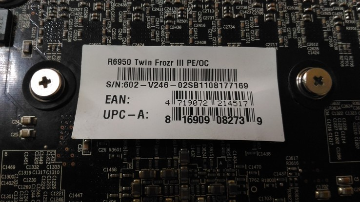 Видеокарта MSI R6950 Twin Frozr III PE/OC 2GB, GDDR5, 256bit, фото №7