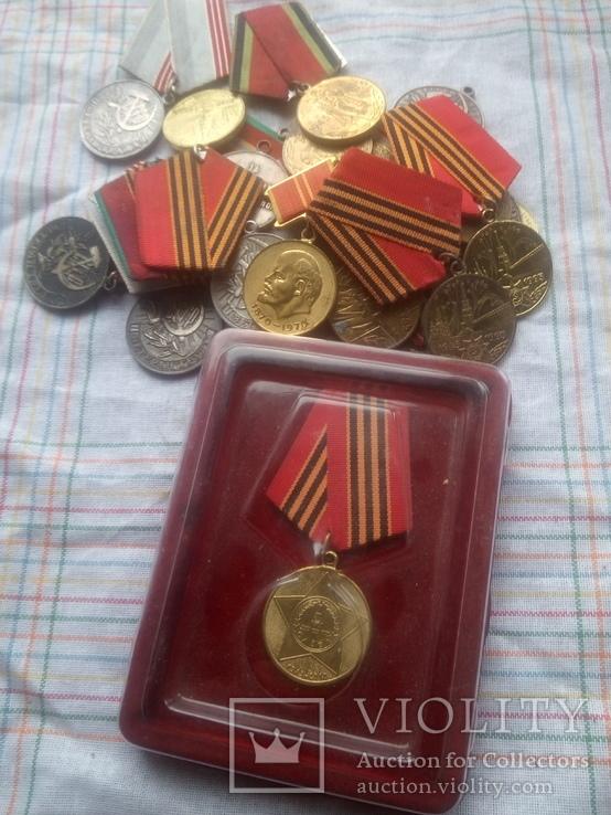 Лот     Ювілейних   медалів  СССР   24штук  \15  і   9\, фото №7