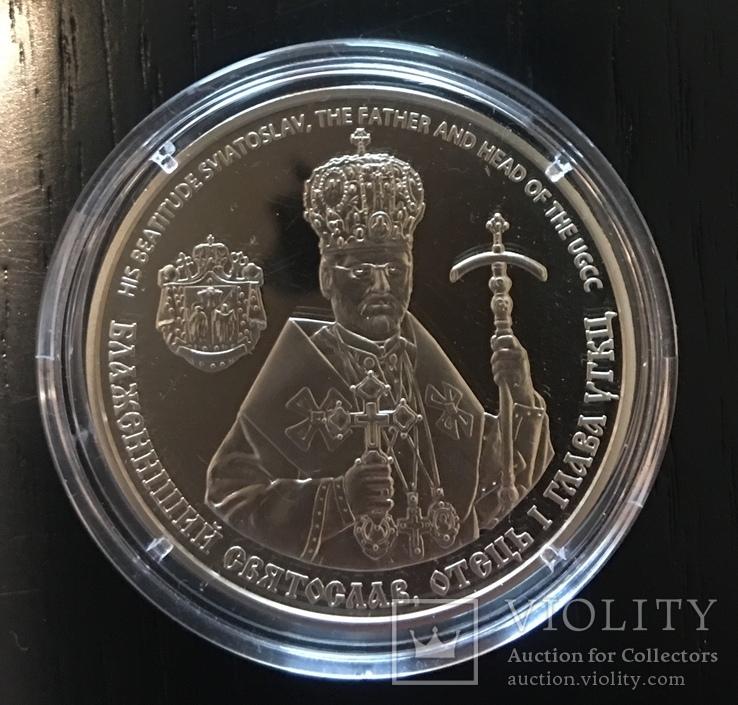 К открытию патриаршего собора УГКЦ. Монетный двор НБУ . 2013, фото №3