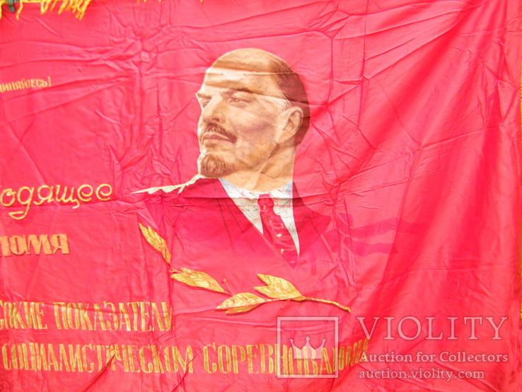 Знамя., фото №4