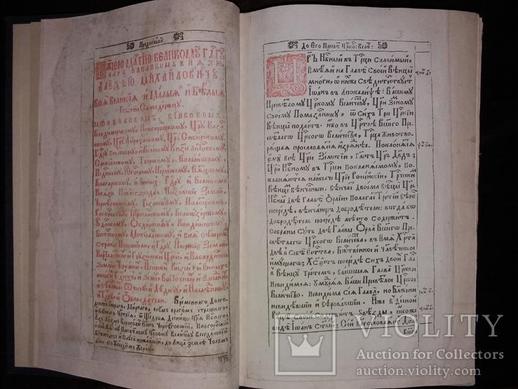 1666 «Меч духовний» Шедевр українського стародрукованого мистецтва, фото №5