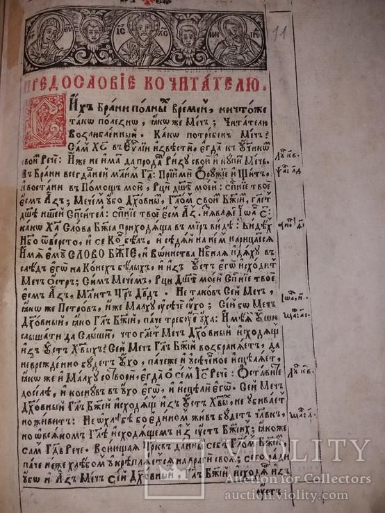 1666 «Меч духовний» Шедевр українського стародрукованого мистецтва, фото №6