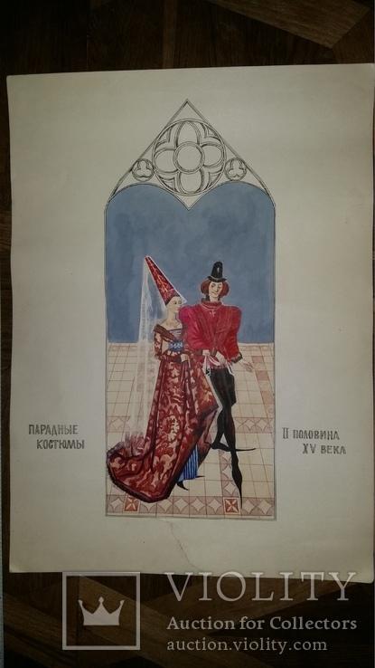 Пінігін В. Типажі Відродження, фото №3