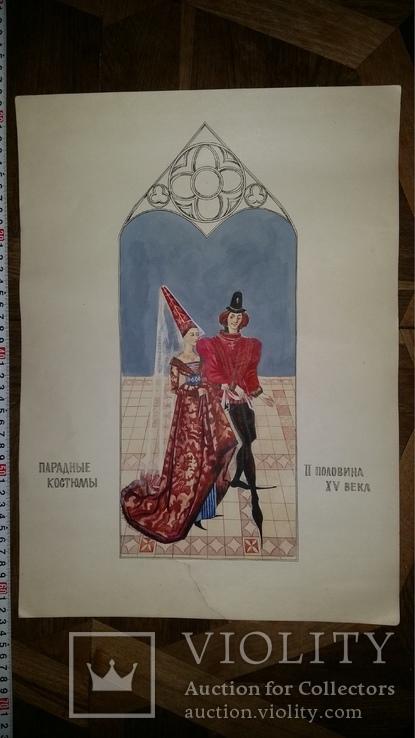 Пінігін В. Типажі Відродження, фото №4