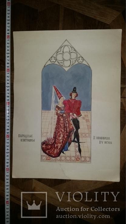 Пінігін В. Типажі Відродження, фото №5
