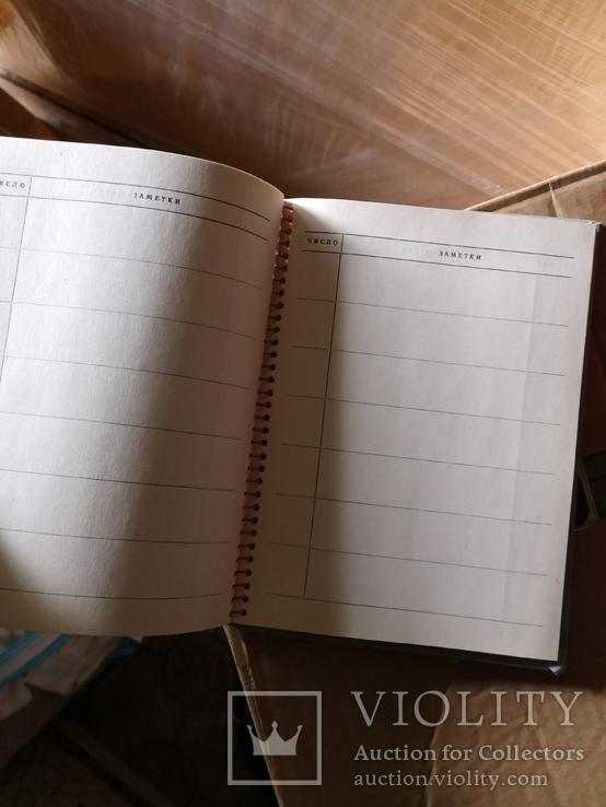 Блокнот дневник телефон справочник тетрадь, фото №5