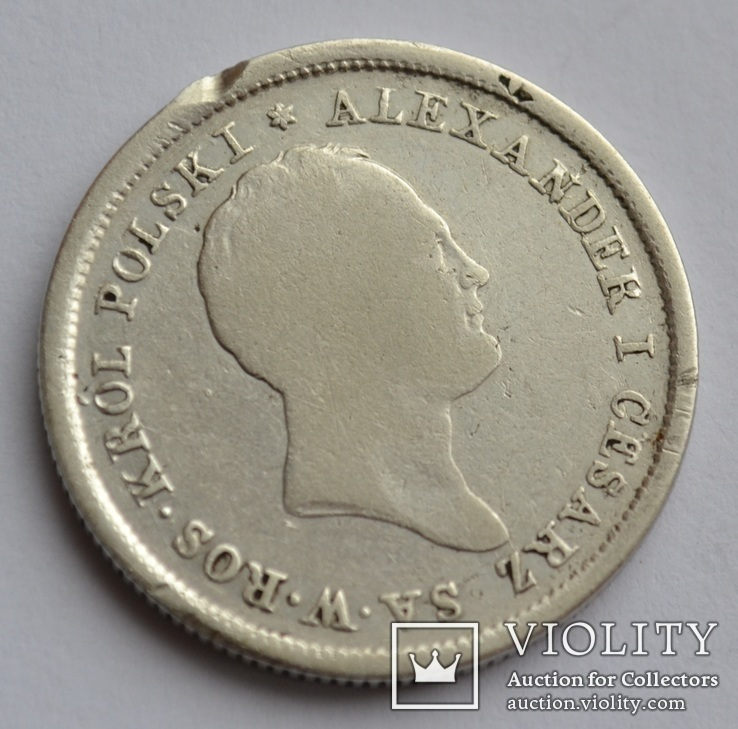 2 злотых (zloty) 1821 года IB, фото №3