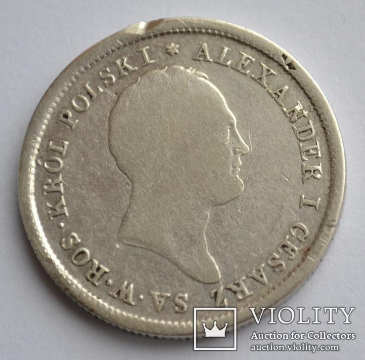 2 злотых (zloty) 1821 года IB, фото №4