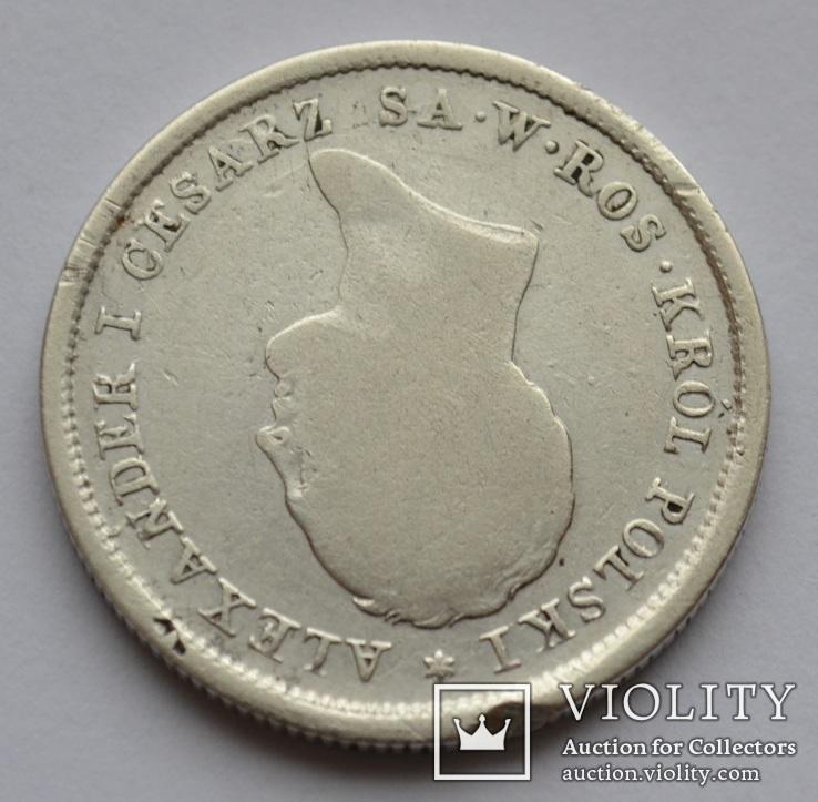 2 злотых (zloty) 1821 года IB, фото №5