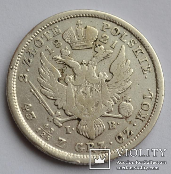 2 злотых (zloty) 1821 года IB, фото №6