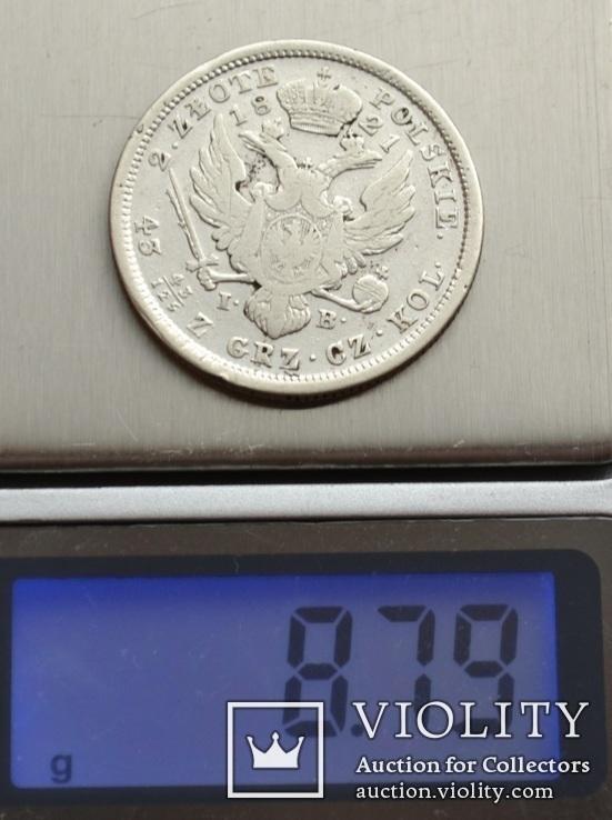2 злотых (zloty) 1821 года IB, фото №10