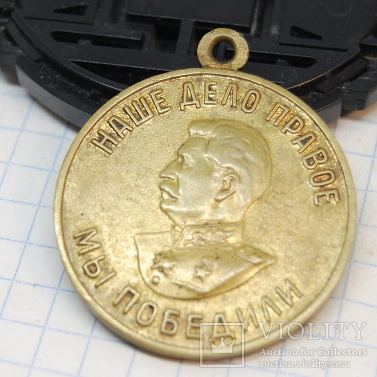 Медаль Сталин. Копия. С гладкой обратной стороной - можно нанести надпись, фото №2