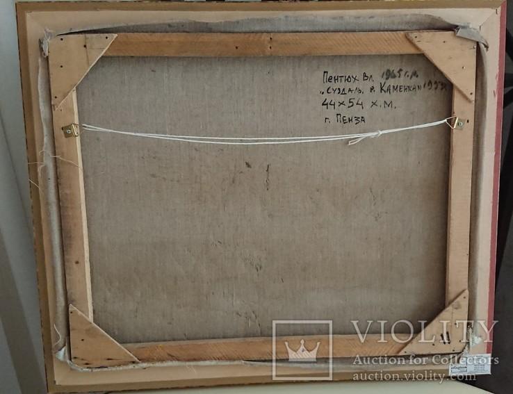 """Картина ,, Суздаль, река Каменка """"худ. Пентюх, фото №11"""