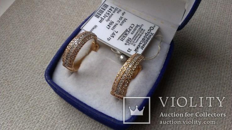 Серьги золото 585, вставки цирконы., фото №4