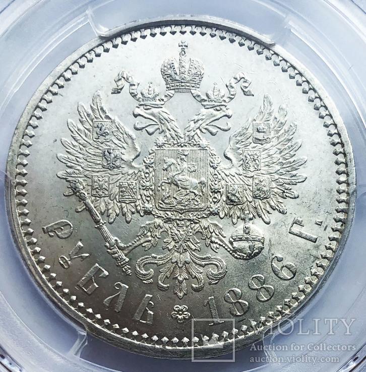 Рубль 1886 года. Слаб PCGS MS62