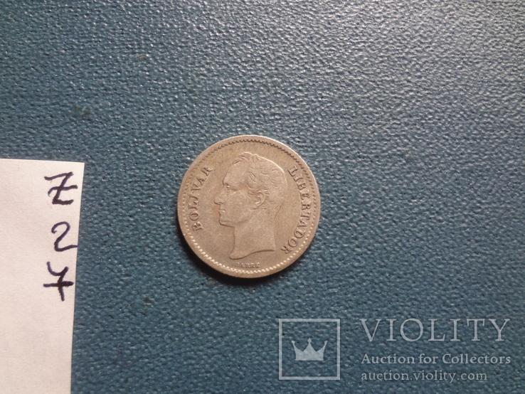 25 сантим 1948 Венесуэлла серебро   (Z.2.7)~, фото №5