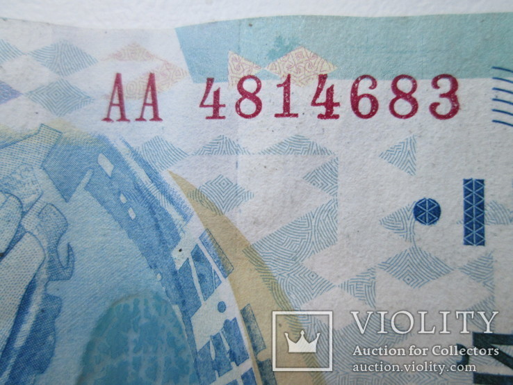 Купюра 100 рублей Олимпиада Сочи 2014,Россия,серия АА., фото №5