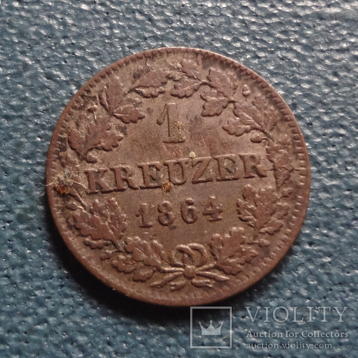 1 крейцер 1864 Баден  серебро   (Z.4.1)~, фото №3