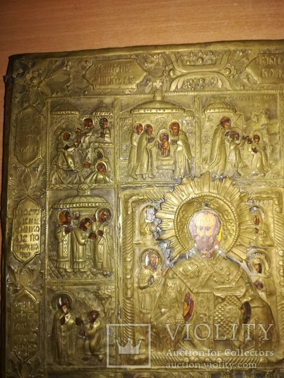 Старинная икона в окладе., фото №4