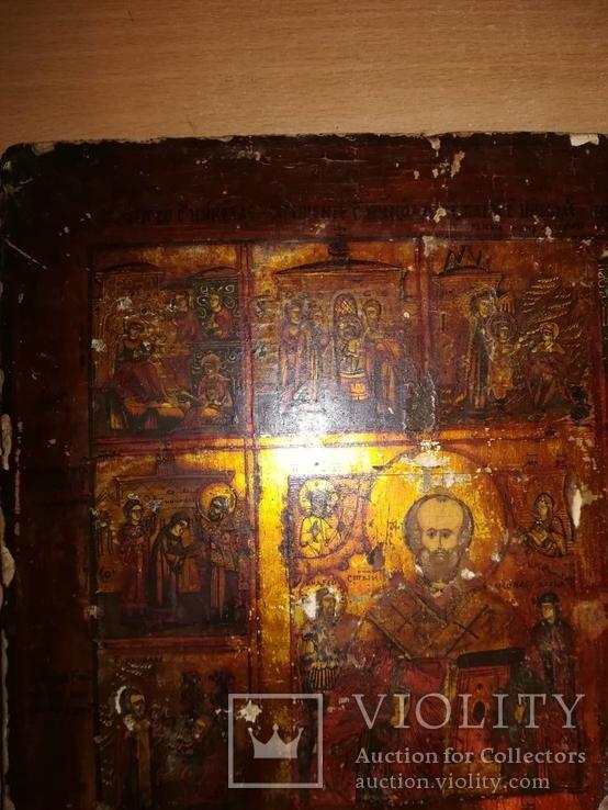 Старинная икона в окладе., фото №6