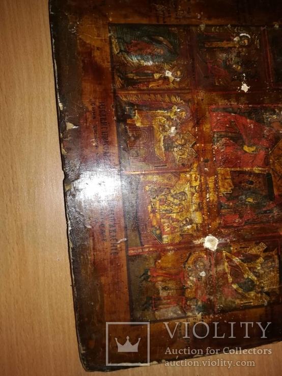 Старинная икона в окладе., фото №8