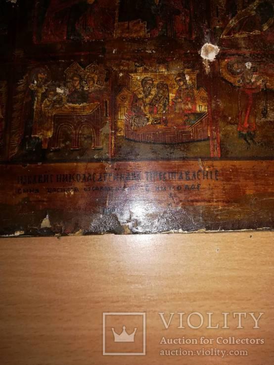 Старинная икона в окладе., фото №9