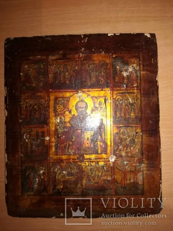 Старинная икона в окладе., фото №10