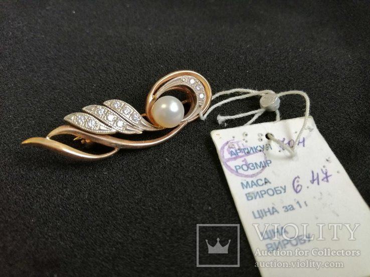 Брошь с жемчугом и цирконами, фото №2