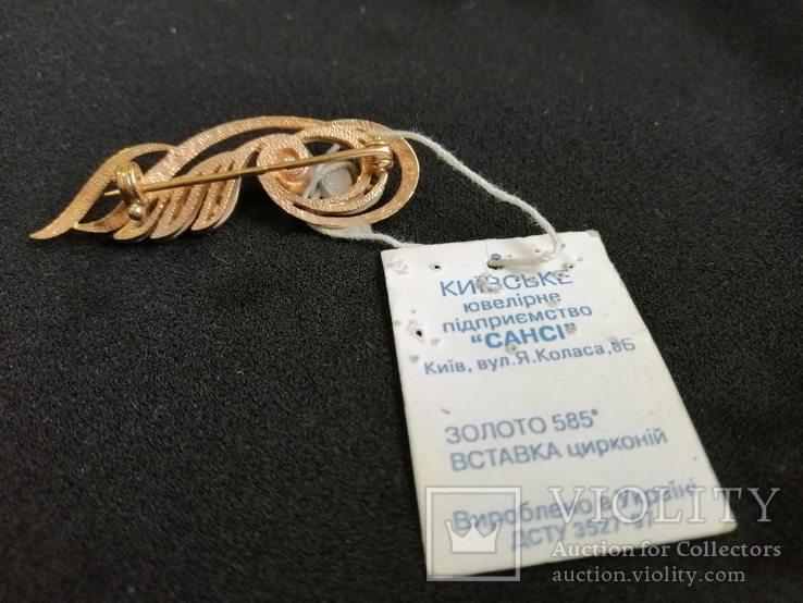 Брошь с жемчугом и цирконами, фото №3