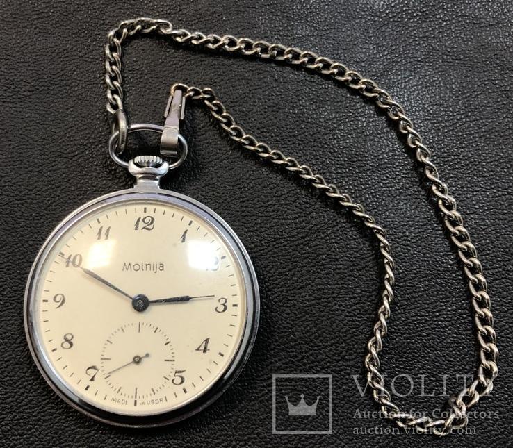 Карманные часы Молния. На ходу