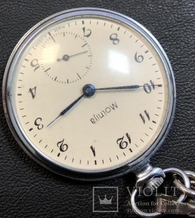 Карманные часы Молния. На ходу, фото №4