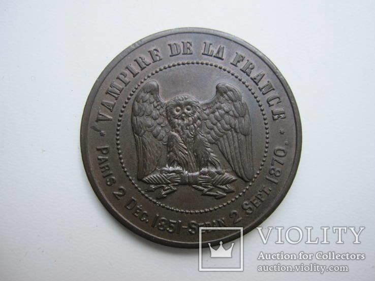 Настольная медаль Наполеон 3, фото №3
