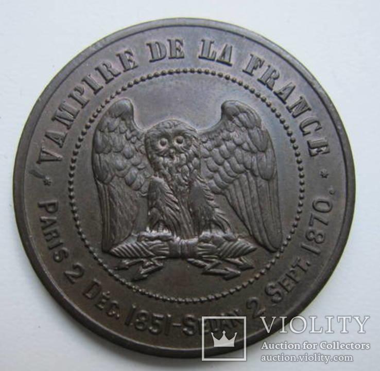 Настольная медаль Наполеон 3, фото №4