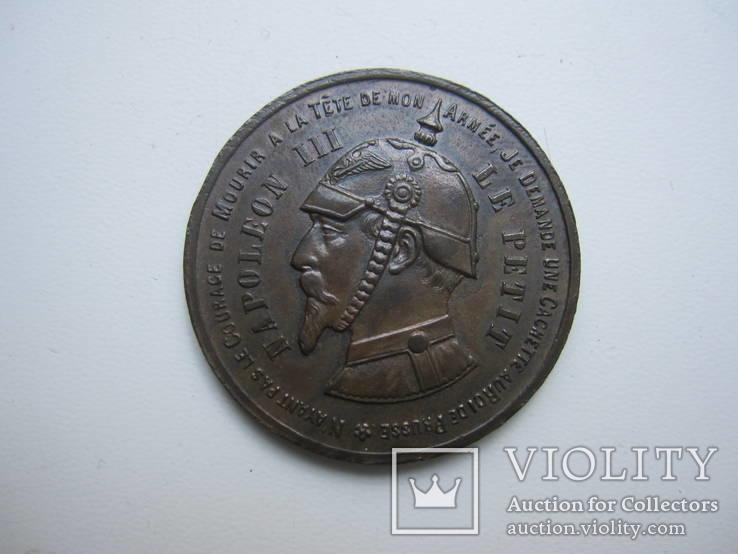 Настольная медаль Наполеон 3, фото №7