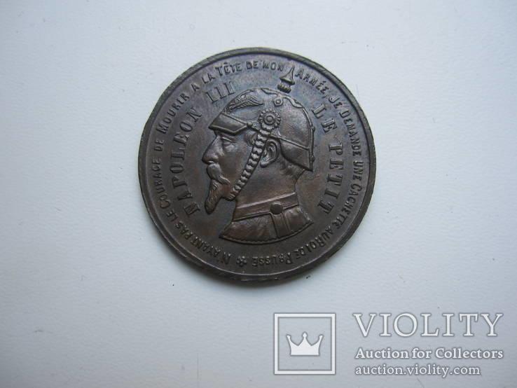 Настольная медаль Наполеон 3, фото №11
