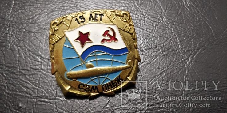 ВМФ 15 лет АПЛ  К-159 проект 627 А,подлодки, фото №2