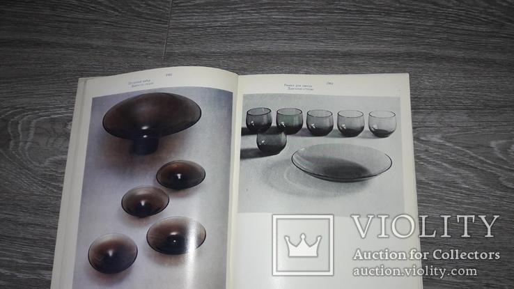 Пластический ансамбль предметов в стекле Мирона Грабарь Цветное стекло  каталог, фото №13