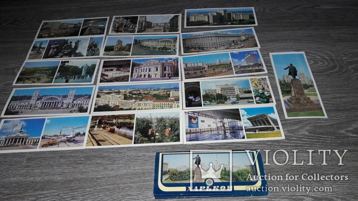 Харьков 1981г. набор открыток СССР 325 лет
