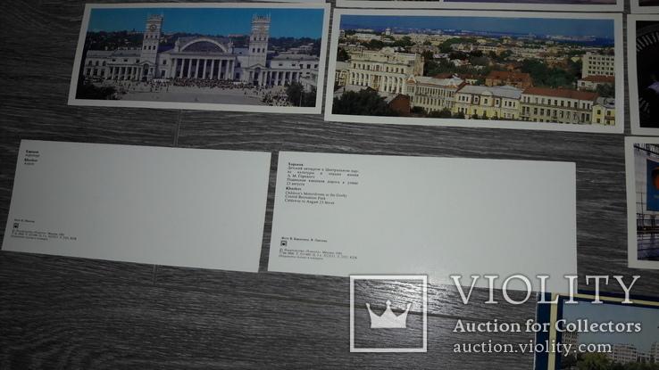 Харьков 1981г. набор открыток СССР 325 лет, фото №4
