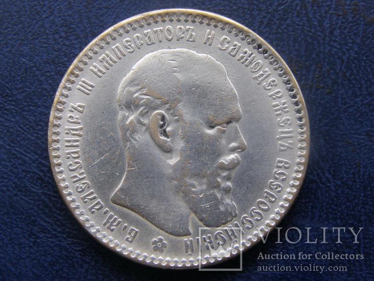 1 рубль 1893 г. Копия., фото №2